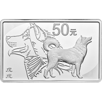 2018 150g rectangular Silver Dog